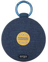 Портативная колонка Ergo BTS-710 Blue, фото 1