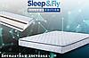 Ортопедический матрас Sleep&Fly Silver Edition Platinum / Платинум