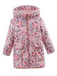 Детская демисезонная куртка на девочку Гномик, р.116,122