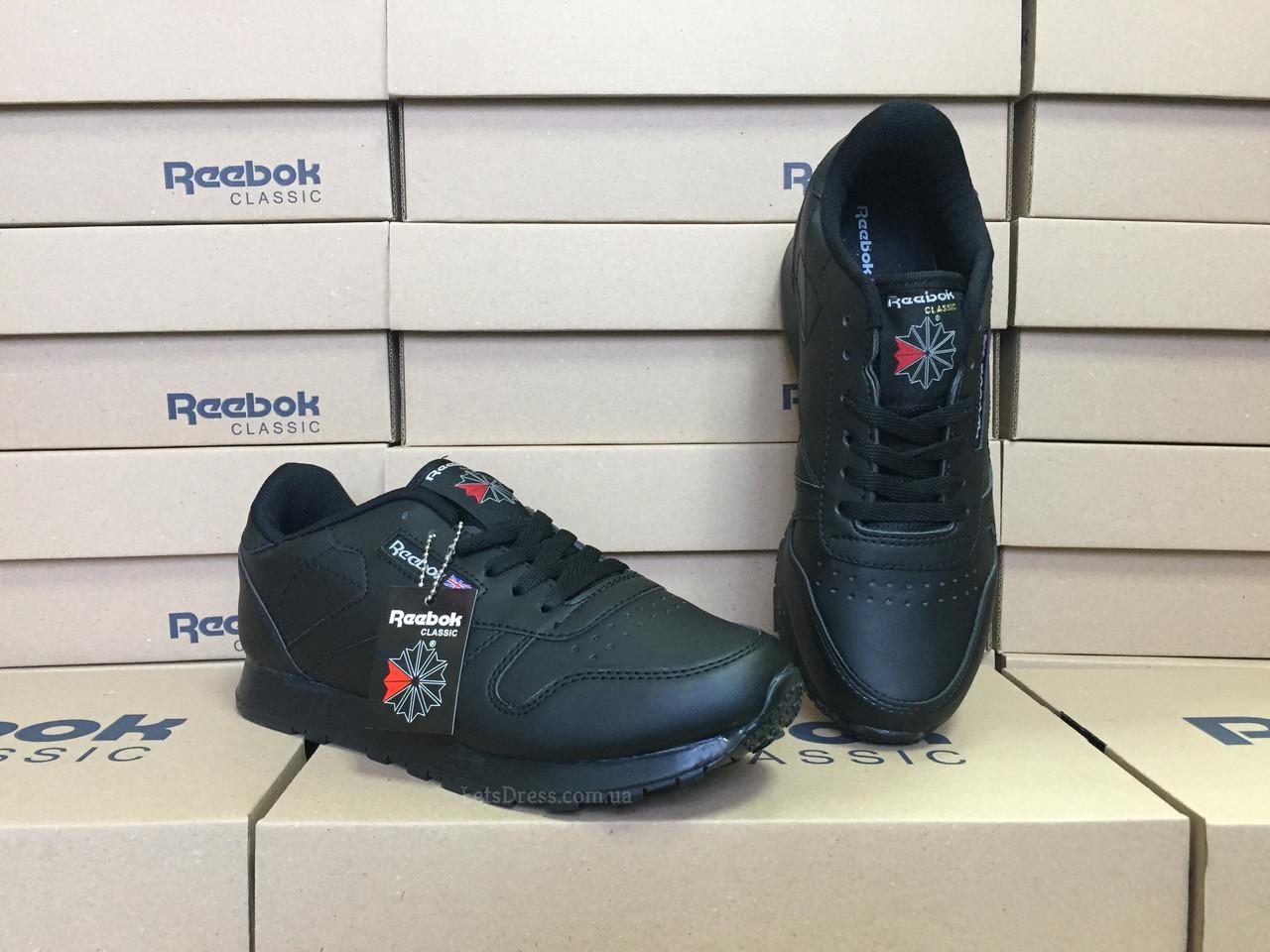 ✅ Мужские кроссовки Reebok Classic black Рибок Классик черные 40
