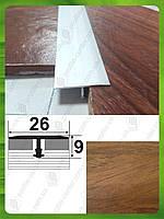 Т-образный порожек для плитки АТ-26. Ширина 26мм. L-2,7м. Дуб шервуд (краш)
