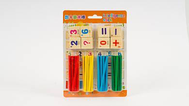Деревянная игрушка - Набор первоклассника MD1254. Счетные палочки и цифры