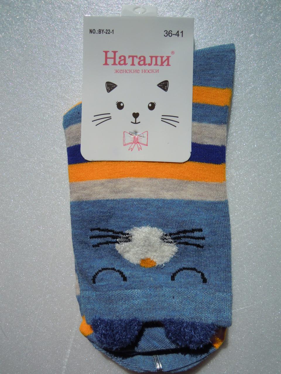 Шкарпетки Жіночі з вушками (сплячий котик), розмір 36-40