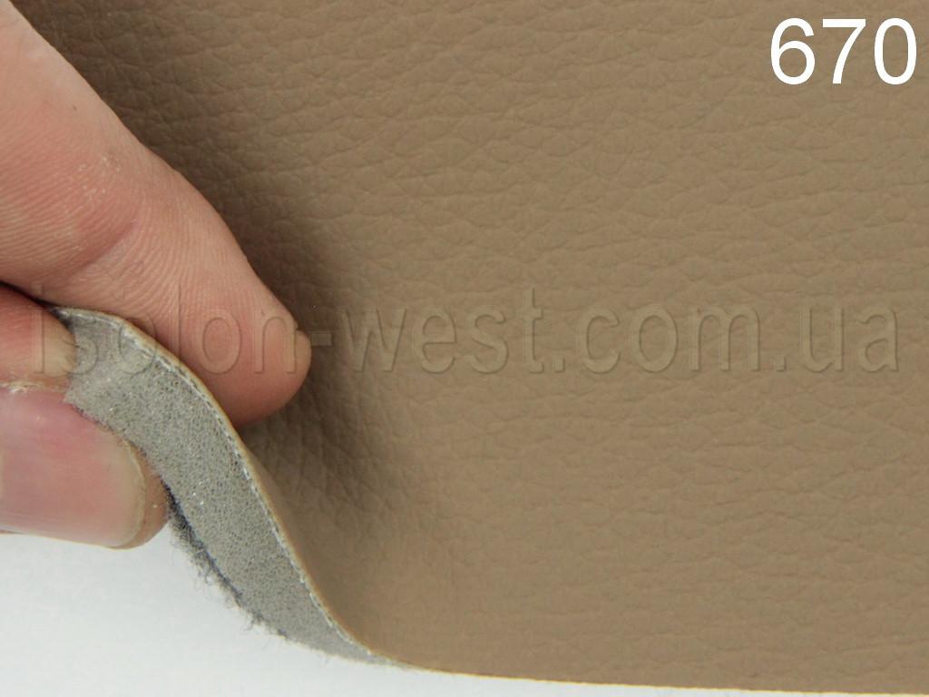 Авто кожзам светло-коричневый 670, на поролоне 7мм и войлоке, ширина 1.45м
