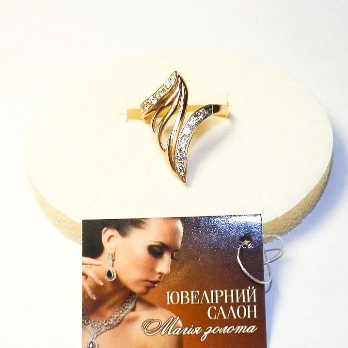 Золотое кольцо Изящный изгиб  Распродажа