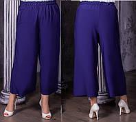 Женские модные брюки - кюлоты  НИ0186 (бат / супербат)