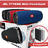 АКЦИЯ! Колонка JBL Xtreme Mini + Power Bank Xiaomi Mi 10400mAh в ПОДАРОК