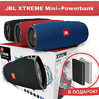 АКЦИЯ! Колонка JBL Xtreme Mini + Power Bank Xiaomi Mi 10400mAh в ПОДАРОК, фото 1