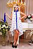 Модное молодежное платье короткое со шлейфом
