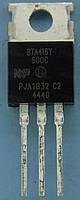Симистор 600В 16А NXP BTA416Y-600C TO220AB