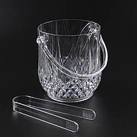 Ведро,чаша для шампанского со щипцами 1л, емкость для охлаждения напитков акрил
