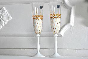"""Бело-золотые свадебные бокалы молодоженов и на юбилей """"Золотая свадьба"""""""