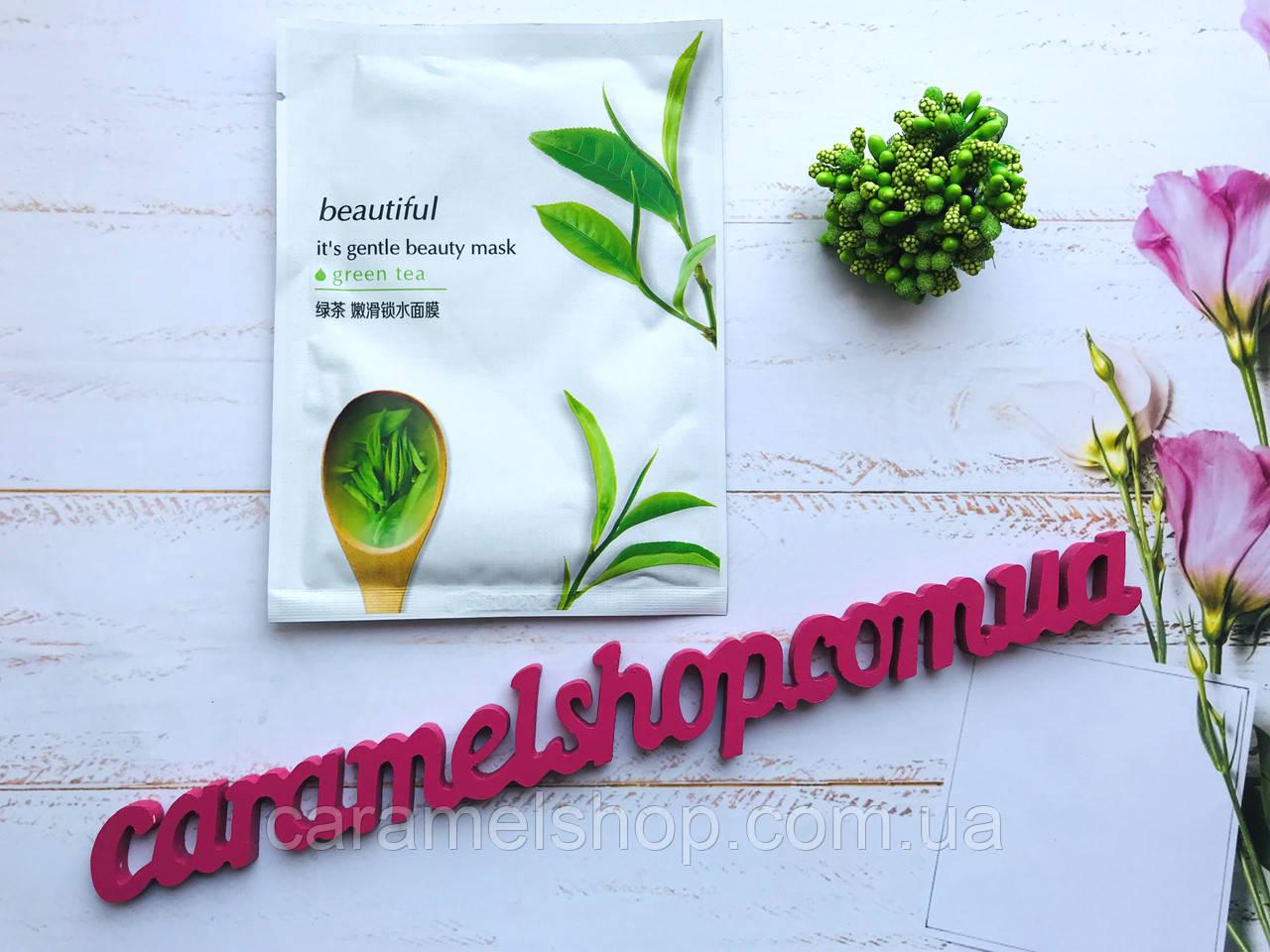 Тканевая маска для лица Hankey Beautiful с экстрактом зеленого чая, 30мл