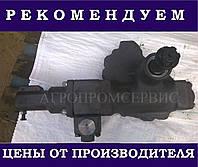 Гидроусилитель руля ГУР Т-150 (рулевая колонка)
