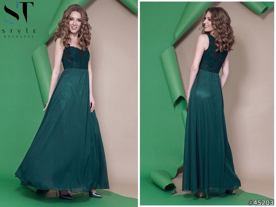 cc985edb28d8772 Красивое женское вечернее платье длинное в пол с вышивкой на сетке 42,44,46р