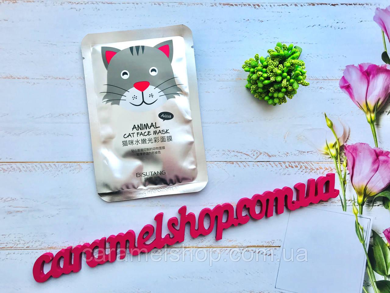 Питательная маска для лица Bisutang Animal Cat Face Mask (Котик)