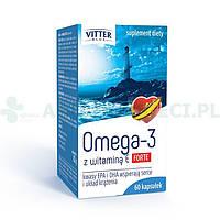 Омега-3 ФОРТЕ  + витамин Е 60 капсул