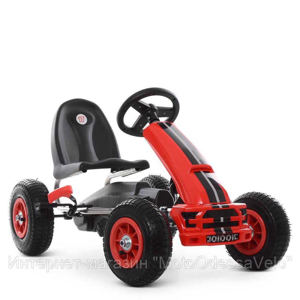 Педальная машинка Bambi КАРТ M 4040-3