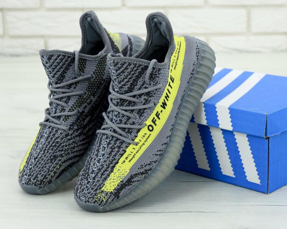 Кроссовки мужские Off-White x adidas