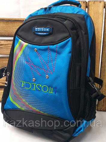 Школьный прочный рюкзак из плотного непромокаемого материала, на 4 отдела, фото 2