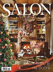 Журнал Salon-interior №01 (244) январь 2019