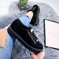 Кеды женские Feel черная замша , женская обувь