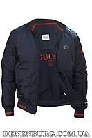 Куртка мужская тонкая GUCCI 9015 тёмно-синяя