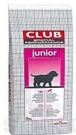Royal Canin Club Pro Junior 20кг -корм для щенков от 2 до 12 месяцев