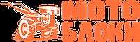 Мотоблоки.Укр Официальный дистрибьютор по продаже мотоблоков и культиваторов FORTE