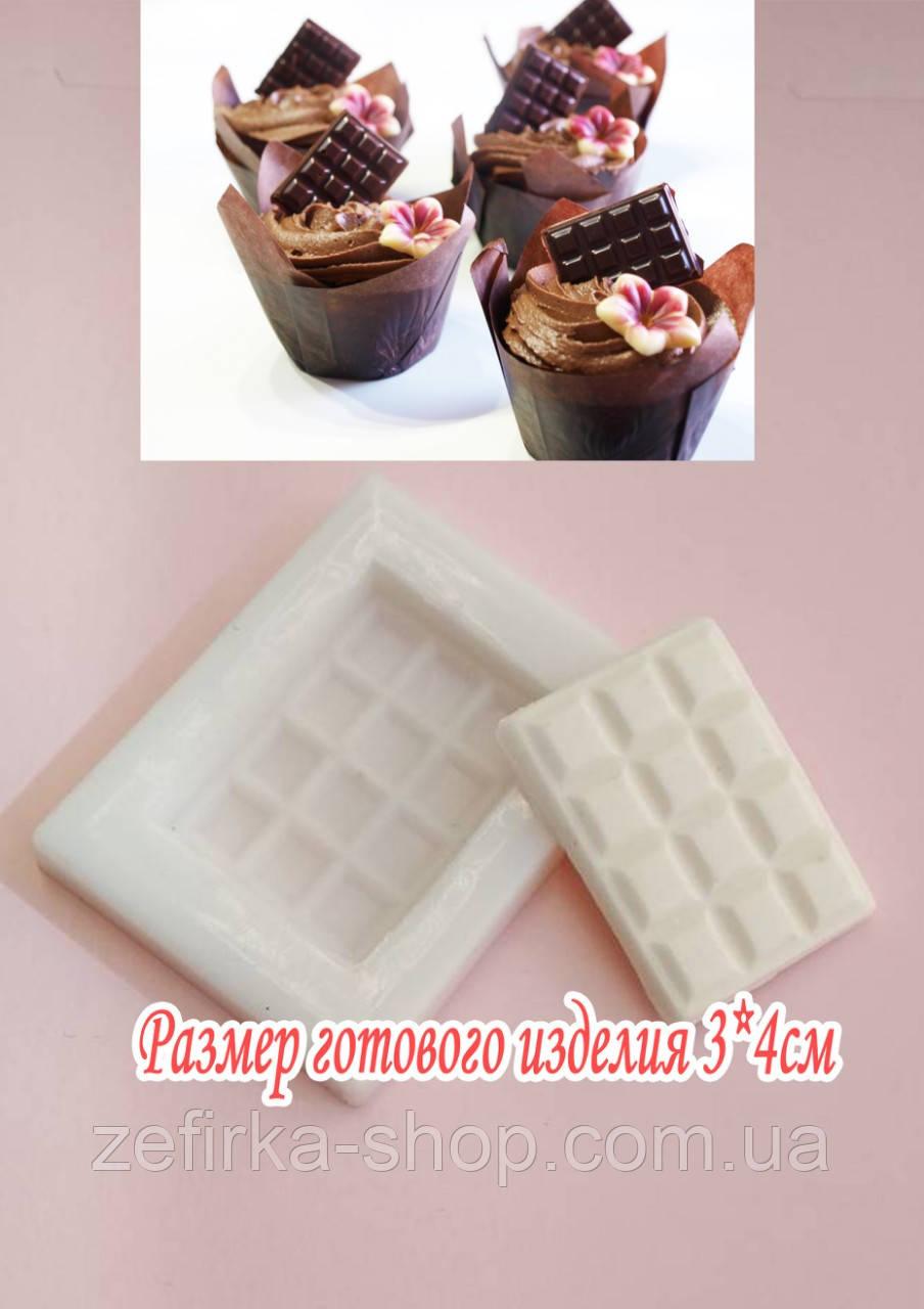 Молд плитка шоколада, маленькая