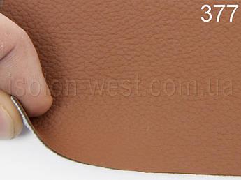 Авто кожзам, рыжий на тканевой основе, 1 мм. 377