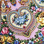 Домашний очаг 1829-2, павлопосадский платок шерстяной  с шелковой бахромой, фото 4