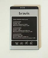 Аккумулятор Bravis A506 CRYSTAL/UMI London/Pixus Jet, 2200 mAh Оригинал