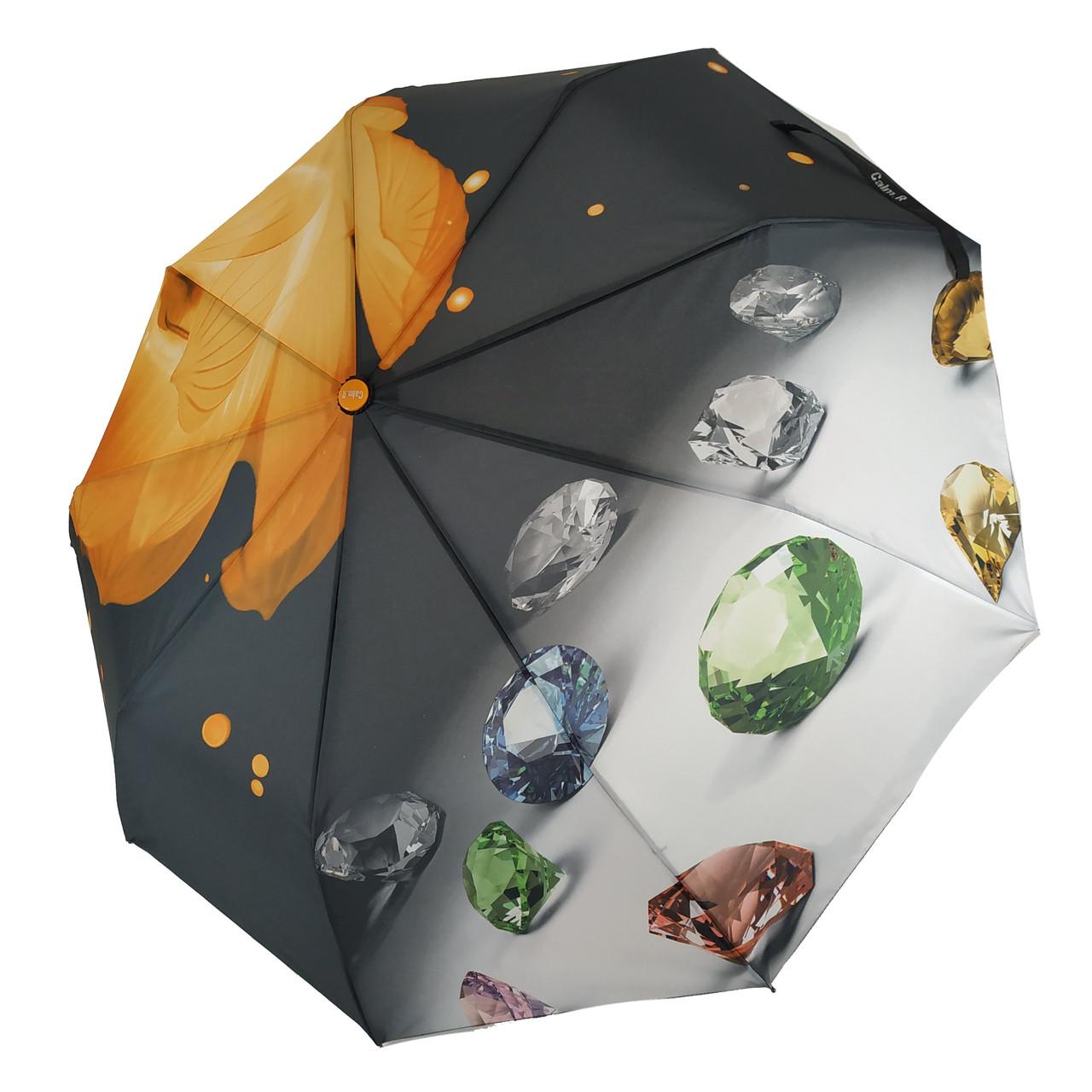 """Жіночий напівавтомат парасолька """"Calm Rain"""", модель """"Brilliant"""" на 9 спиць, помаранчевий, 125-5"""