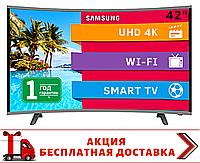 """Телевизор Samsung 42"""" + Smart TV, Wi-Fi 4K Ultra HD LED изогнутый, фото 1"""
