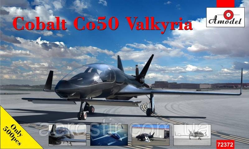 Cobalt Co50 Valkyrie 1/72 AMODEL 72372