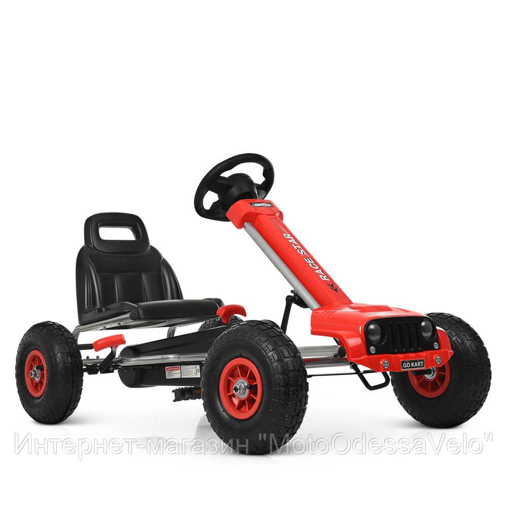 Педальная машинка Bambi КАРТ M 4037-3