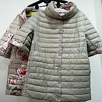 Куртка двухсторонняя демисезонная, фото 1