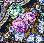 Домашний очаг 1829-14, павлопосадский платок шерстяной  с шелковой бахромой, фото 3