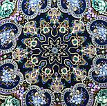 Домашний очаг 1829-14, павлопосадский платок шерстяной  с шелковой бахромой, фото 6