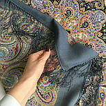 Горожанка 1836-1, павлопосадский платок шерстяной  с шелковой бахромой, фото 7