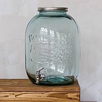 Лимонадник 12,5 L/ Банка с краником / Лимонадница / Диспенсер для напитков / Банка с краном, фото 1