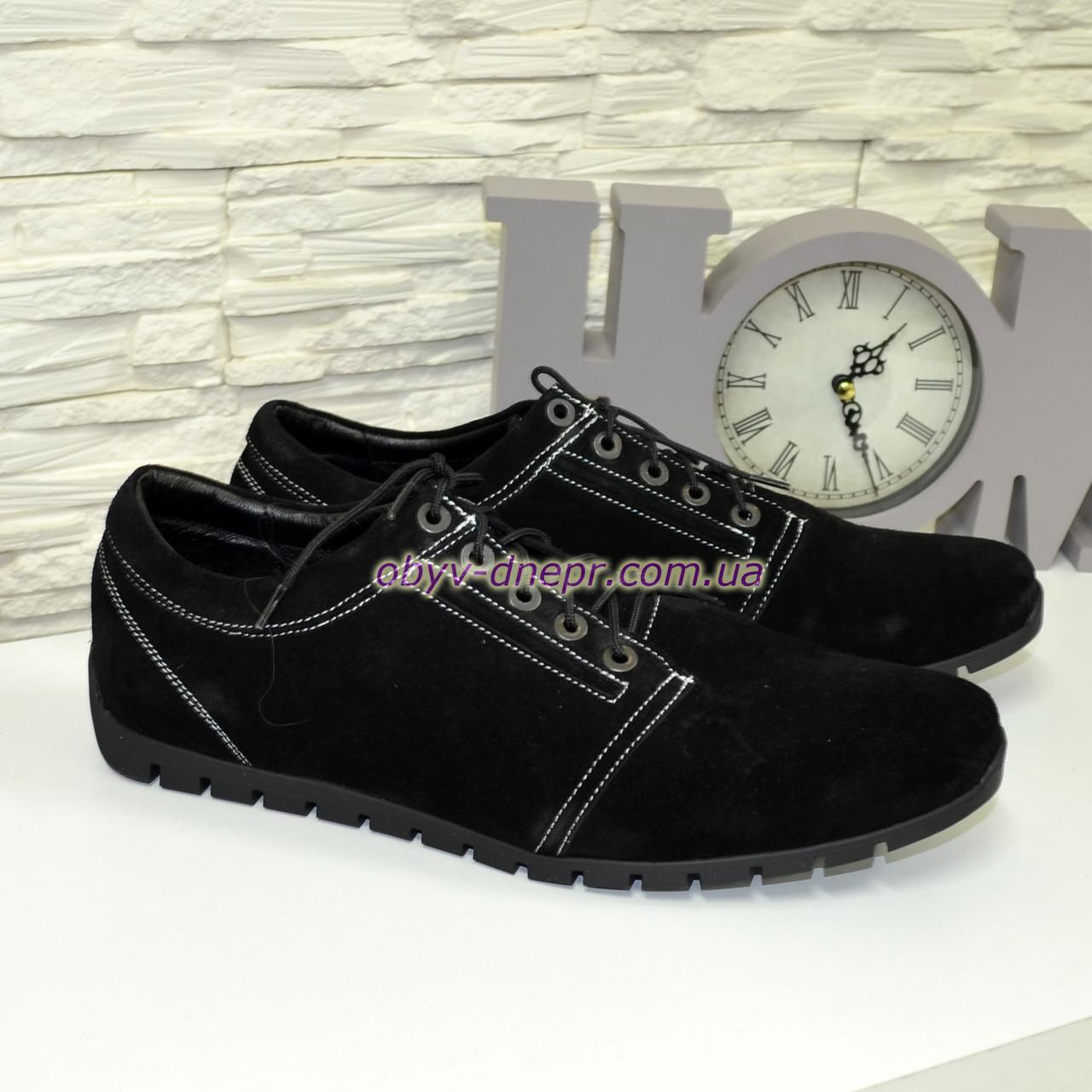 Кроссовки мужские замшевые на шнуровке