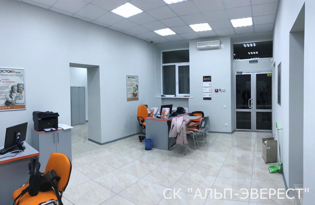 Ремонт помещения банка «ВОСТОК» (г. Харьков)