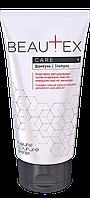 Шампунь BEAUTEX CARE ESTEL HAUTE COUTURE для досягнення ідеальної гладкості волосся, 150 мл