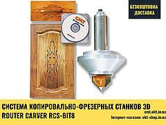 RCS фреза концевая для гравировки по шаблонам RCS-BIT8