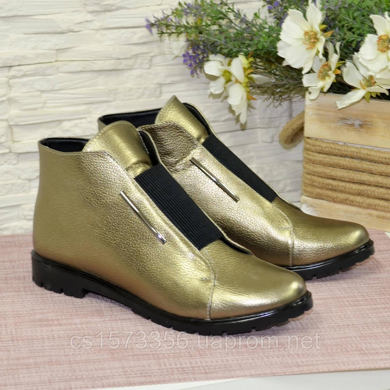 Женские демисезонные ботинки из натуральной кожи, на плоской подошве