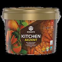 Влагостойкая особо прочная краска для стен кухни ESKARO Akzent Kitchen, 2,7л