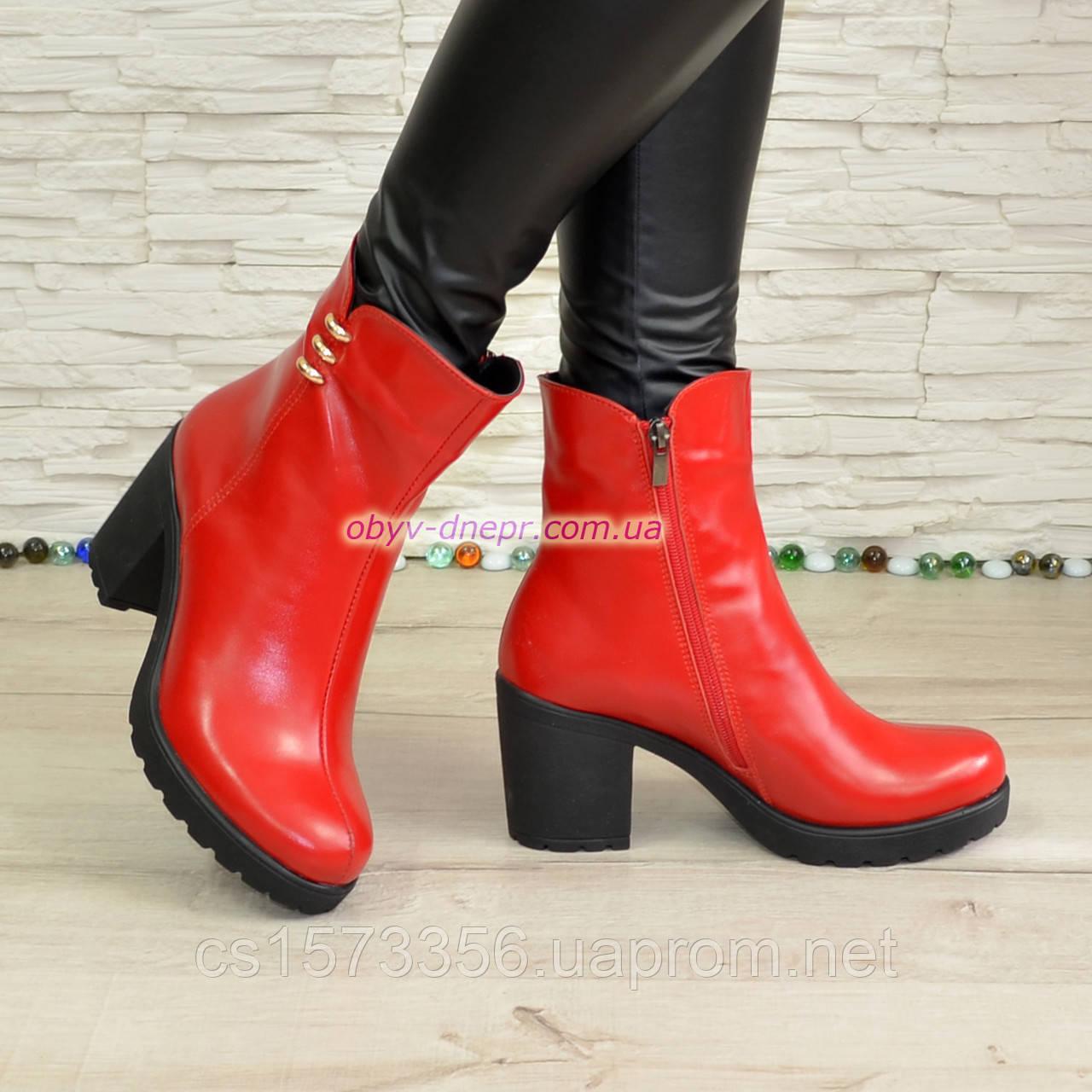 Ботинки кожаные демисезонные женские на устойчивом каблуке, цвет красный