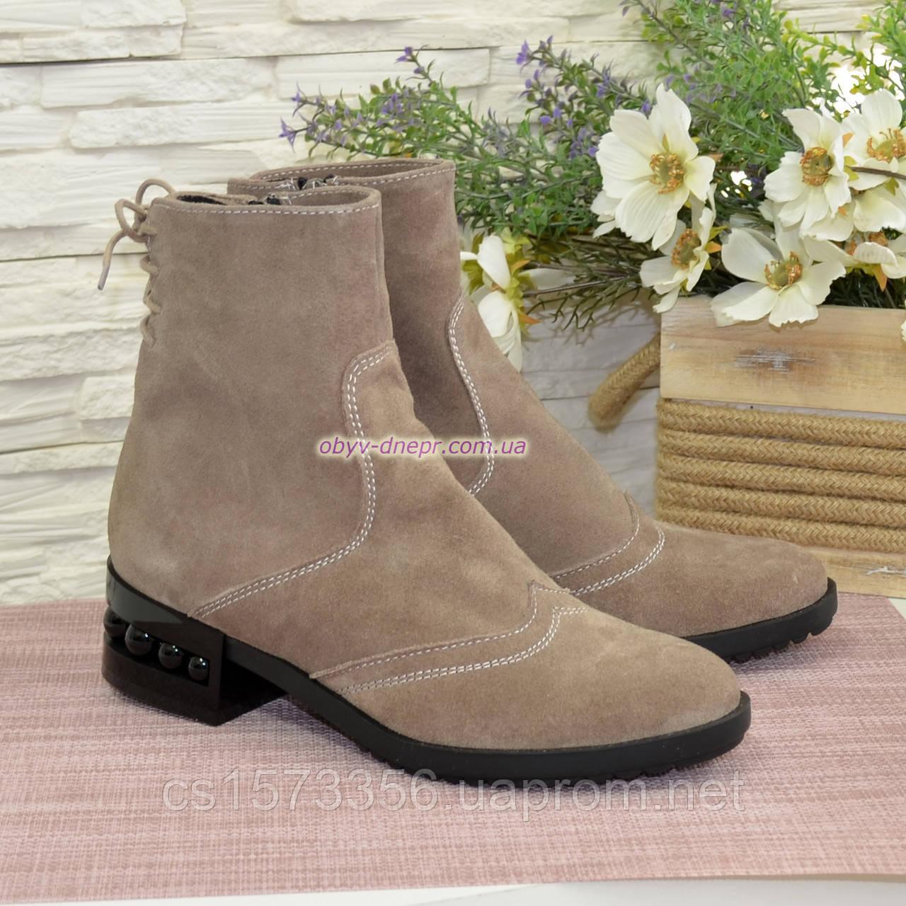 Ботинки замшевые демисезонные на маленьком каблуке, сзади на шнуровке. Цвет бежевый